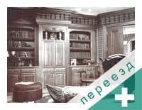 """Перевозка мебели в Чертаново span class=""""ya-phone""""8 (499) 39."""